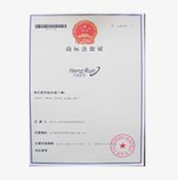 沈阳鑫龙源包装制品厂