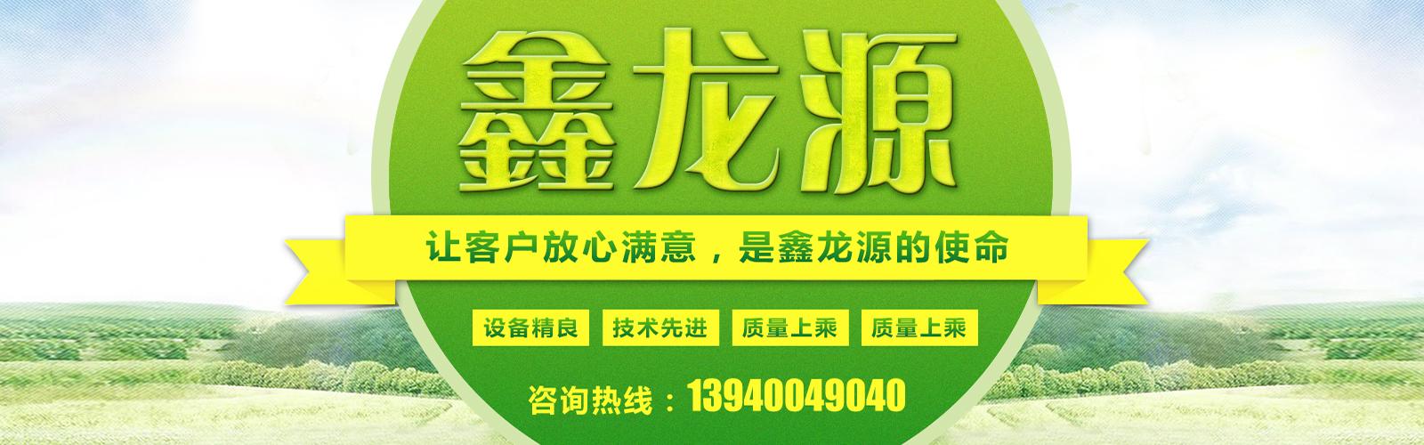 沈阳市鑫龙源包装制品厂
